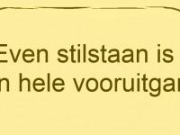 Dan nog even dit! Nawoord Theo Vos seizoen 2017/2018